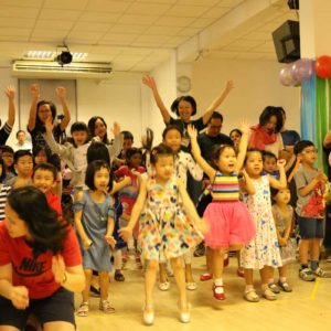 Kids Praise Party